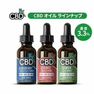 コスパで選んだCBDオイル【CBD オイル 濃度 3.3% ブロードスペクトラム】