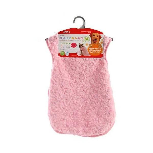 アウトレット品 マルカン 寒い日に着る毛布 M ピンク 犬 ウェア 毛布 保温 防寒 中型犬 訳あり 関東当日便