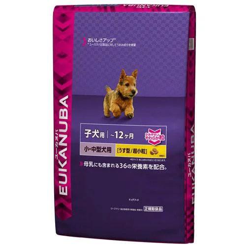 【ユーカヌバ 健康維持用】離乳期~12ヶ月齢用  (子犬用)  小・中型犬種 超小粒 7.5kg【関東当日便】