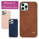ポケットモンスター iPhone12 iPhone 12 Pro ハードケース PUレザー 上質 上品 iphone12 プロ ……