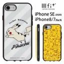 ポケットモンスター IIIIfit ハードケース iPhoneSE2 iPhone8 iPhone7 スマホケース ケース ア……