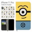 ミニオン iPhone 11 Pro ケース 手帳型 フリップケース かわいい スマホケース カバー ジャケ……