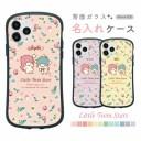 キキ&ララ ネーム入り iPhoneケース サンリオ iPhone12 Pro mini iPhoneSE 2020 iPhone 11 Pr……