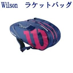 ウイルソン  TEAM JP 6 PACK NYPK WR8