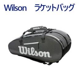 ウイルソン スーパーツアー 3 COMP BKGY WRZ8