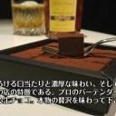 ウイスキーボンボン アイテム口コミ第4位
