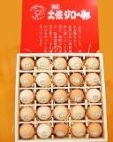 ご予約品 嶋崎さんちの土佐ジロー卵(たまご)25玉ギフトセット(化粧箱入り)★[常][蔵]