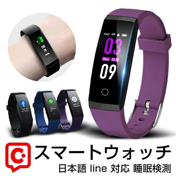 「父の日プレゼント」itDEAL スマートウォッチ iphone 対応 android 対応 血圧計