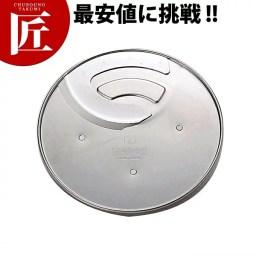 クイジナート 1mmスライサー DLC-041TXJ【運賃別