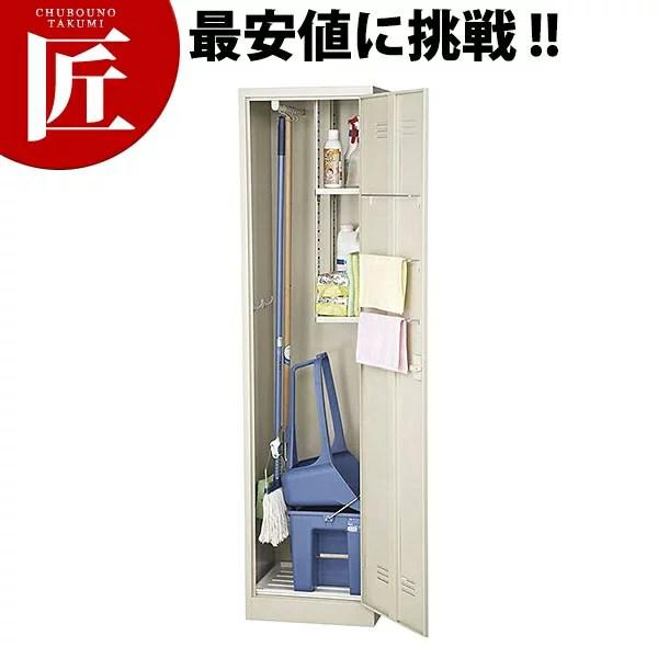 コンドル お掃除ボックス1800【運賃別途】【N】