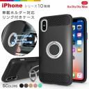 iPhone11 ケース リング付き スマホケース iPhone SE XR iPhone8 XS Pro Max SE2 第2世代 iPho……