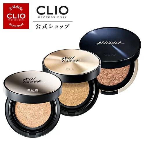 【CLIO(クリオ)公式】【本体+リフィル】【本社直送】クリオ クッション企画セット(オールニュー・