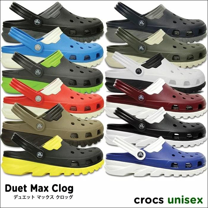 crocs【クロックス】Duet Max Clog / デュエット マックス クロッグ ※※ メンズ