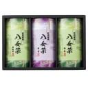 ◎八女茶ギフト SGY-30 7046-041「他の商品と同梱不可/北海道、沖縄、離島別途送料」