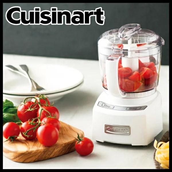 cuisinart(クイジナート) 4カップチョッパー&グラインダー 0.9リットル CGC4...