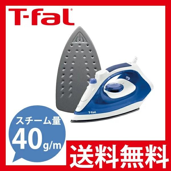 T-fal(ティファール) スチームアイロン ヴァーチュオ2