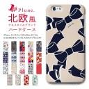 iPhoneケース Plune. ハード ケース   スマホケース iPhone12 mini Pro Max iPhoneSE 第2世代 ……