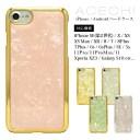 《送料無料》 iPhoneケース シェル ハード ケース | スマホケース iPhone12 iPhone12mini iPho……