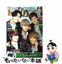 【中古】 KーBOY Paradise vol.05 / 扶桑社 / 扶桑社 [ムック]【メール便送料無料】【あす楽対応】