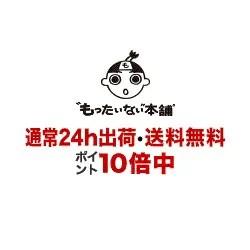 【中古】 プリパラ 2 / 辻永 ひつじ / 小学館 [コミック]【メール便送料無料】【あす楽対応】