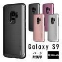 Galaxy S9 ケース 衝撃 吸収 耐衝撃 ハイブリッド 薄型 ハード カバー ストラップ ホール 付 ……