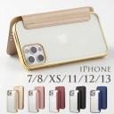 ★メール便送料無料★【iPhone12 iPhone11 pro max promax iPhoneXS iPhoneXR iPhone8 手帳型ケ……