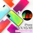 ★メール便送料無料★【iPhone iPhoneケース iPhone8 砂 液体 光る ケース ネオン サンド ネオン……