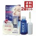 AVANCE アヴァンセ ラッシュセラム EX×2個セット (マスカラタイプの育毛剤)【送料無料】