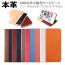 【送料無料】本革 iPhone SE(第2世代) iPhone11 Pro iPhone11 iPhone11 Pro Max iphoneXケース……