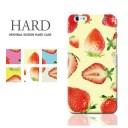スマホケース 全機種対応 ハードケース イチゴ ストロベリー フルーツ iPhone12 ケース iPhone……
