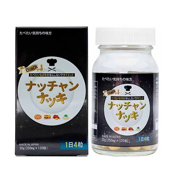 ナッチャンナツキ Black 120粒 (全国一律送料無料) アミノ酸 L-カル
