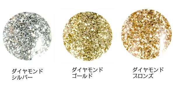 PREGEL カラーEX ダイヤモンドシリーズ ダイヤモンドシルバー PG−CE400 ダイヤモンdゴールド PG−CE401 ダイヤモンドブロンズ PG−CE402