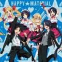 【ポイント10倍】(アニメーション)/HAPPY☆MATERIAL[KICM-3330]【発売日】2017/10/25【CD】