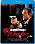 【ポイント10倍】ザ・クラッカー/真夜中のアウトロー[KIXF-736]【発売日】2020/8/5【Blu-rayDisc】