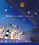 【ポイント10倍】嵐/アラフェス2020 at 国立競技場 (通常盤/208分/)[JAXA-513