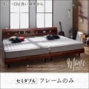 【ポイント10倍】すのこベッド セミダブル【Mowe】【フレームのみ】ナチュラル 棚・コンセント付デザインすのこベッド【Mowe】メーヴェ