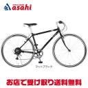 【7/4から2000円クーポンあり】【送料無料】ルノー RENAULT AL-CRB7006-LIGHT クロスバイク