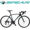 ロードバイク 自転車 本体 700C アルミフレーム シマノ製 16段変速 SPR-7016 ディレーラー Claris(クラリス)適用身長165cm以上 初心..