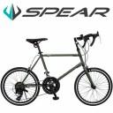 自転車 ミニベロ 自転車 小径車 20インチ シマノ製 14段変速 SPEAR(スペア) SPMR-2014 男性 女性 適用身長155cm以上