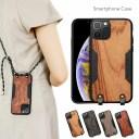 iPhone12 ケース ストラップ付き iPhone12Pro スマホケース iPhone12 ProMax 木製 背面型 カバ……