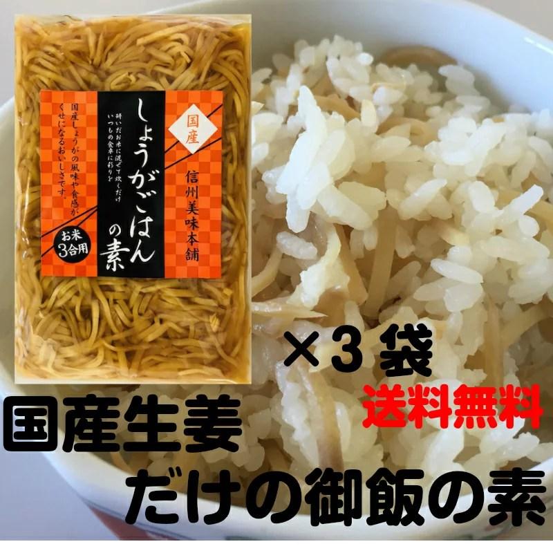 【送料無料】訳あり サイズおまかせ松茸食