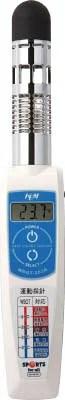 京都電子工業 KEM 熱中症指標計 WBGT-203A [A030704]