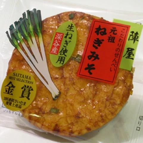 ねぎみそせんべい 12枚詰[化粧箱](片岡食品)【RCP】