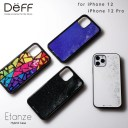 IPhone 12 / iPhone 12 Pro ハイブリッドケース キラキラ光る Etanze(エタンゼ) Hybrid Case……