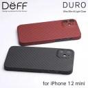 【マットレッドのみ在庫限り】iPhone12 mini 用 ケブラー(軍用防弾チョッキ素材) アラミド繊……