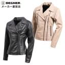 デグナー DEGNER ライダースジャケット FR20SJ-10 レディース 本革 レザー シープ