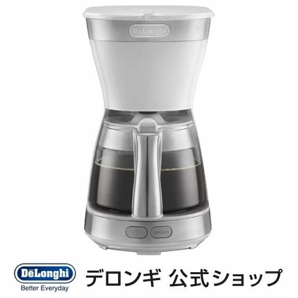 デロンギ アクティブ シリーズ ドリップコーヒーメーカー [ICM12011J-W] トゥルーホワイト | delonghi 公式...