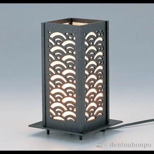 ランタン 青海波 ( 木札名入れ可 スタンドランプ テーブルランプ アンティーク 照明 おすすめ 高