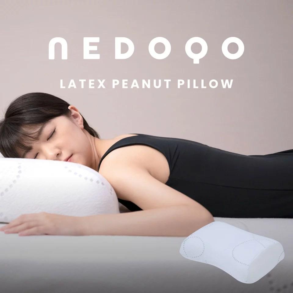 【9/19-24エントリー&買いまわりで!最大P23倍!】枕 ベッド 寝具 寝室 高反発 安眠枕 快