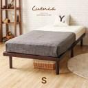 ベッド すのこ すのこベッド 送料無料 シングル ベッドフレーム シングルベッド 脚付きベッド 高さ調整 高さ調節 木製ベッド 天然木 無..